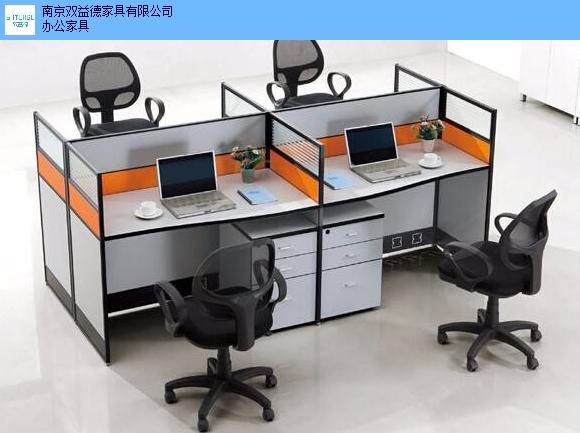 L型屏风位哪家比较专业 欢迎来电 南京双益德办公家具供应