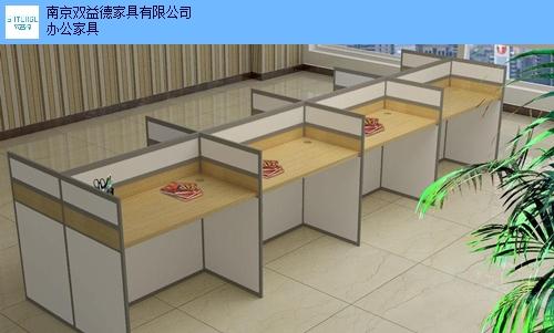 屏风位专业定制 诚信服务 南京双益德办公家具供应