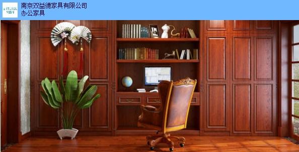 南京环保书架批量订制 欢迎来电 南京双益德办公家具供应