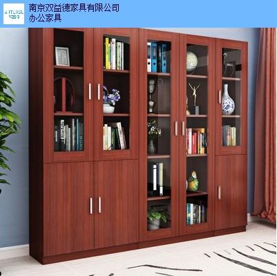 江苏定制书架哪个牌子好 诚信服务 南京双益德办公家具供应