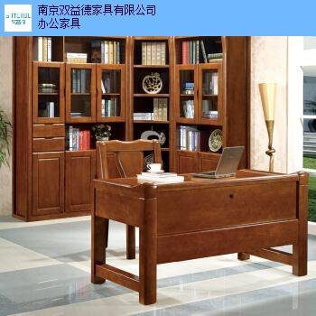 南京本地书架订制 欢迎来电 南京双益德办公家具供应
