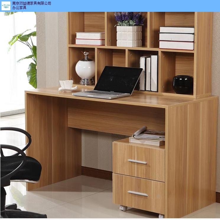 木质书架报价 客户至上 南京双益德办公家具供应