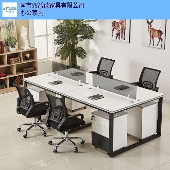 江苏会议桌批发 值得信赖 南京双益德办公家具供应