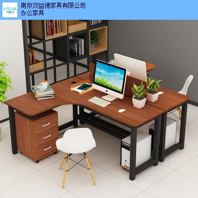 江苏简约会议桌专业生产厂家 值得信赖 南京双益德办公家具供应