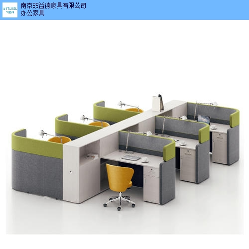 江苏订制会议桌专业定做 服务为先「南京双益德办公家具供应」
