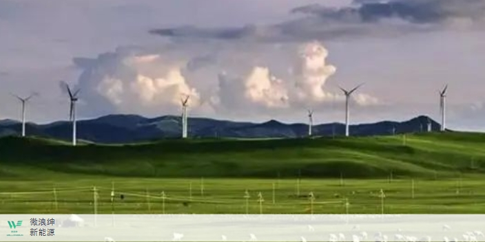 甘肃发电S型水平景观五叶片风力发电机,S型水平景观五叶片风力发电机