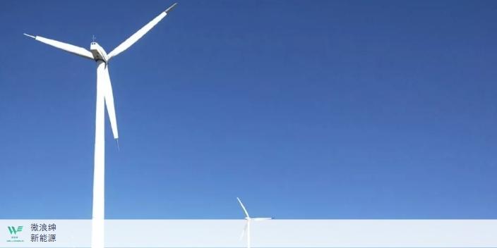 江苏S型水平景观五叶片风力发电机30W 有口皆碑「深圳市微浪绅新能源科技供应」