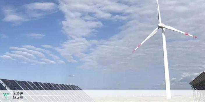 宁夏S型水平景观五叶片风力发电机风光互补 服务至上「深圳市微浪绅新能源科技供应」