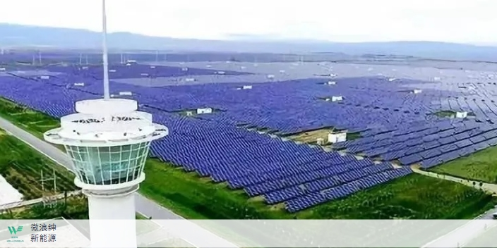 S型水平景观五叶片风力发电机全套 真诚推荐「深圳市微浪绅新能源科技供应」