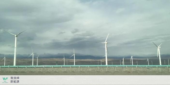 中国澳门光伏S型水平景观五叶片风力发电机 欢迎来电「深圳市微浪绅新能源科技供应」