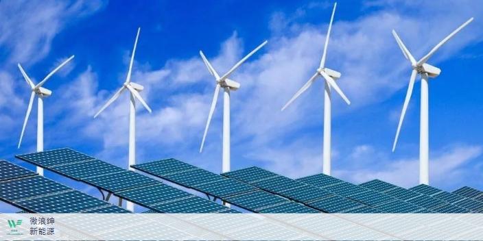 福建永磁S型水平景观五叶片风力发电机 信息推荐「深圳市微浪绅新能源科技供应」
