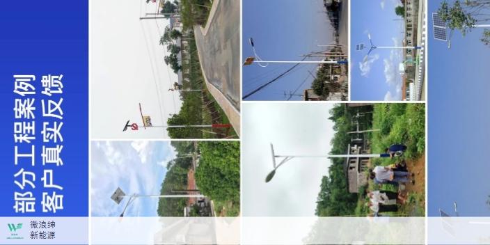 甘肃发电S型水平景观五叶片风力发电机