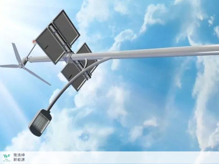 江西风光互补发电机,风光互补发电