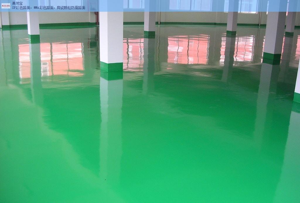 上海环氧地坪环氧地坪颜色鲜艳 真诚推荐「美地宝供应」
