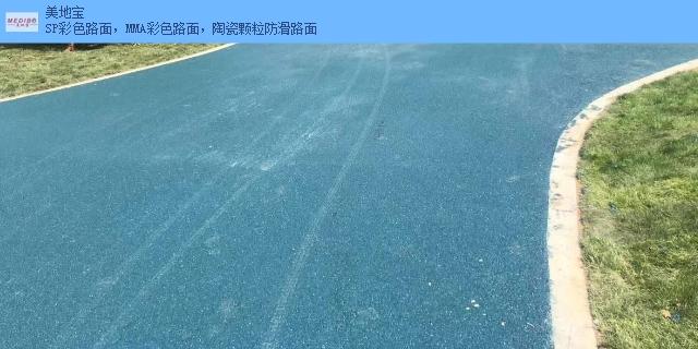 玉林防滑路面胶水彩色防滑路面厂家直销 欢迎来电「美地宝供应」
