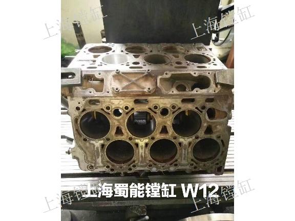 华新加工镗缸「上海蜀能实业供应」