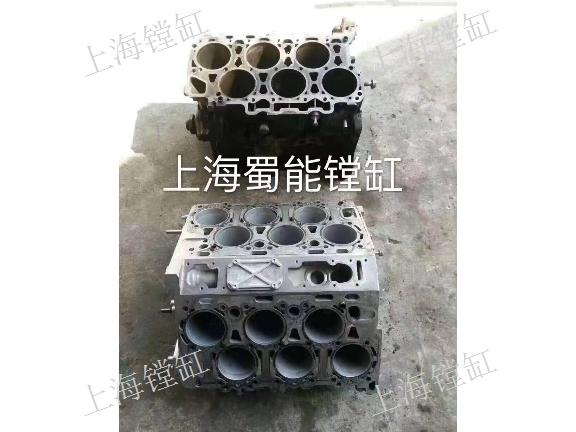 赵巷摩托车镗缸「上海蜀能实业供应」