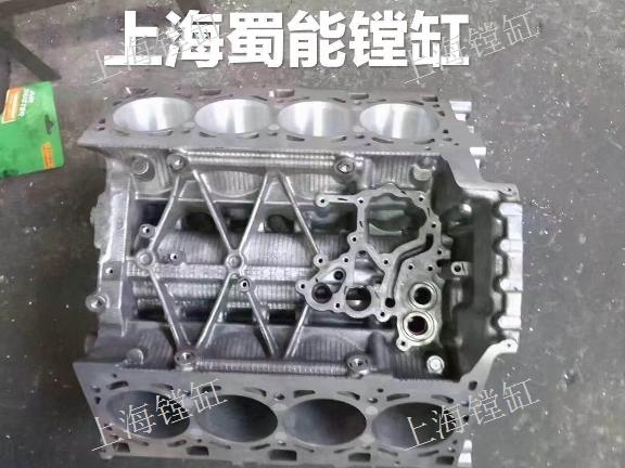 重固精加工镗缸厂家「上海蜀能实业供应」