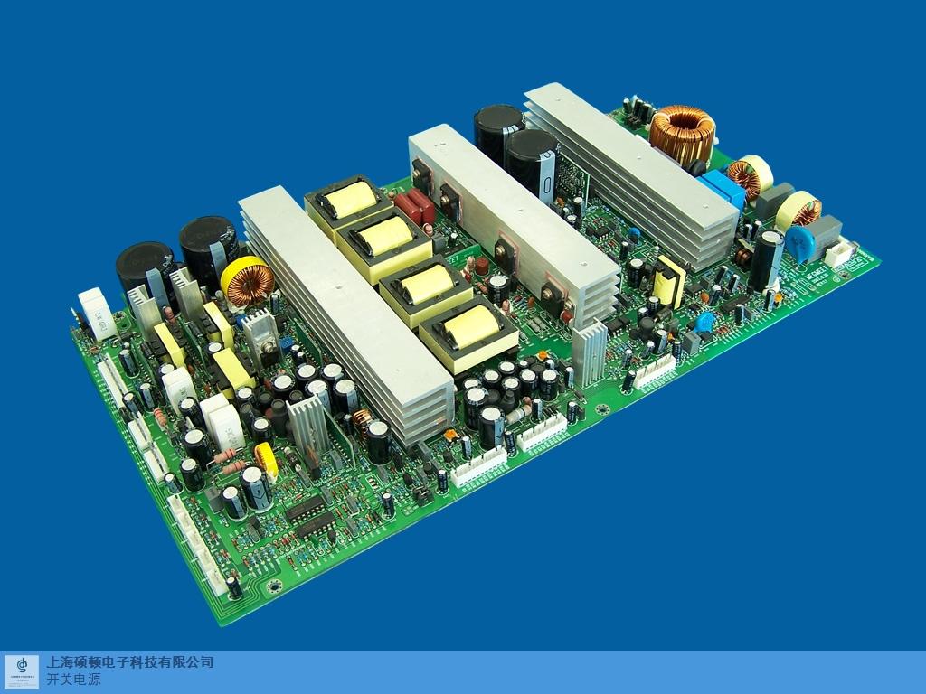 重庆正宗自动化产品开关电源品牌哪家好,自动化产品开关电源