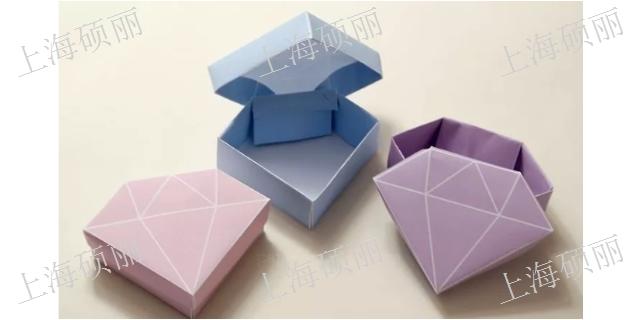 上海正规包装收费 服务至上 上海硕丽印刷供应