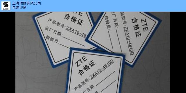 上海闵行彩页商务印刷制品价格,商务印刷