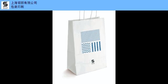 上海闵行日历广告印刷批发 上海硕丽印刷供应