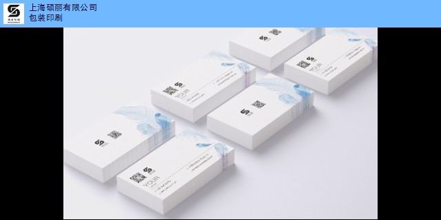 上海闵行信封广告印刷什么价格 上海硕丽印刷供应
