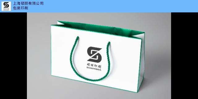 上海奉贤名片广告印刷价格大全 上海硕丽印刷供应