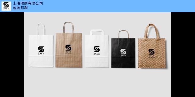 上海浦西吊牌广告印刷订制价格 上海硕丽印刷供应