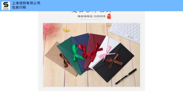 上海黑色烫金信封批发 来电咨询 上海硕丽印刷供应