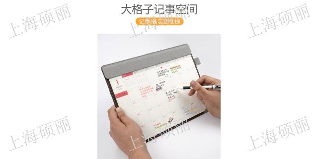 浦东银行日历台历制作价格