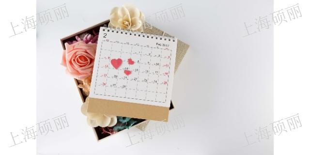 上海订做日历台历供应商 诚信为本 上海硕丽印刷供应