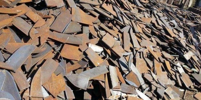 杨浦区无污染回收废铁