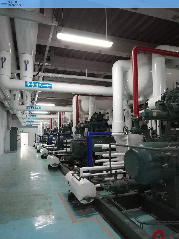 宁夏原装进口PVC彩壳性价比高 服务为先「武汉万虹节能环保科技供应」