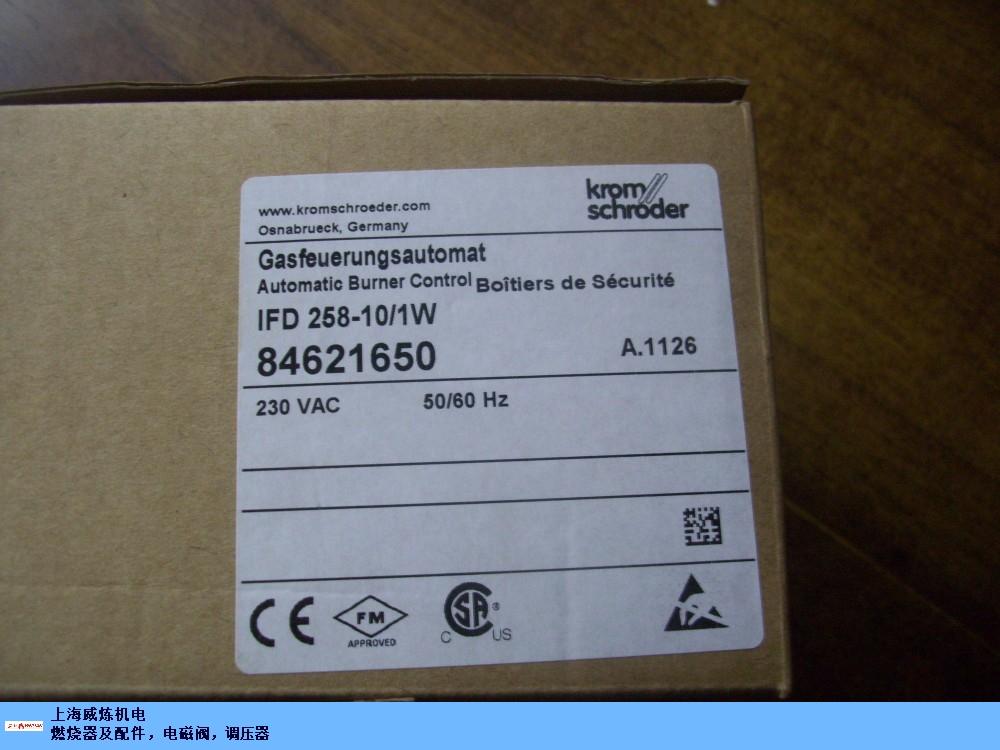 控制器LGK16.335控制器,控制器