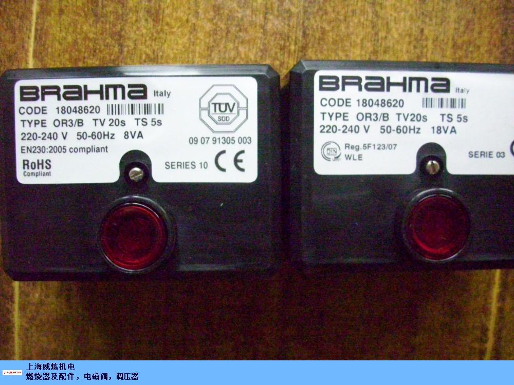 兰姆泰克控制器意大利布拉马OR3/B,控制器