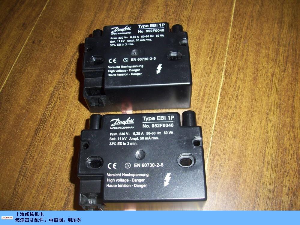 danfoss点火变压器点火变压器ET,点火变压器