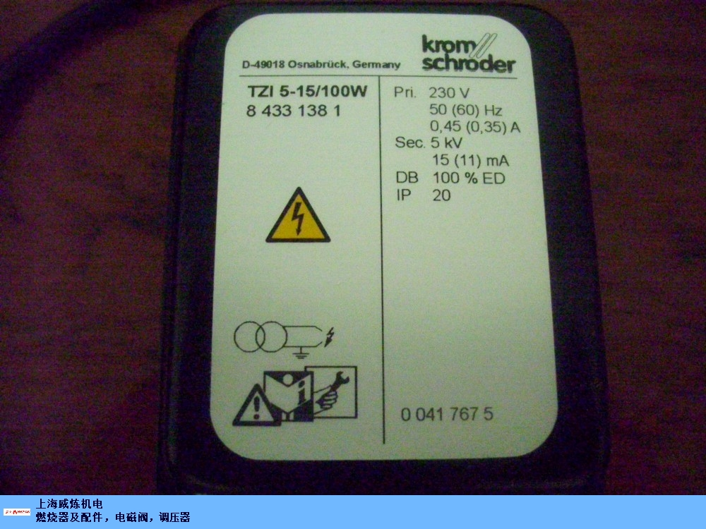 azbi点火变压器danfoss 052F0100 信息推荐「上海威炼机电设备供应」