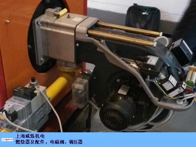 江苏燃烧器威索燃油燃烧机 诚信服务「上海威炼机电设备供应」