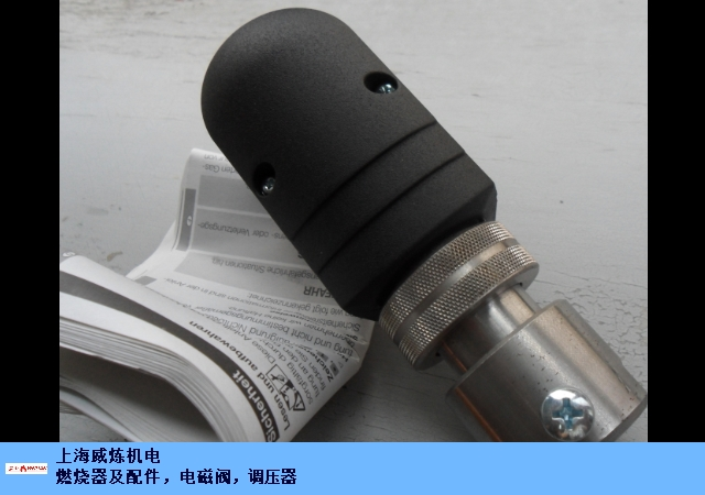 BCU440-3/1W1GB霍科德KROMSCHRODER电动执行器IC20,霍科德KROMSCHRODER