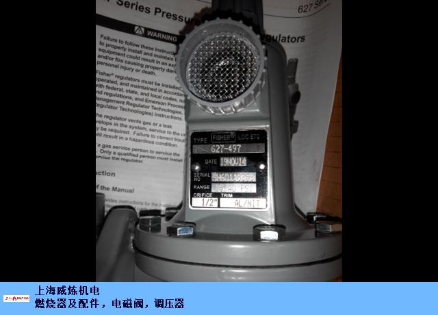 西藏燃气调压器FISHERHSR系列,FISHER