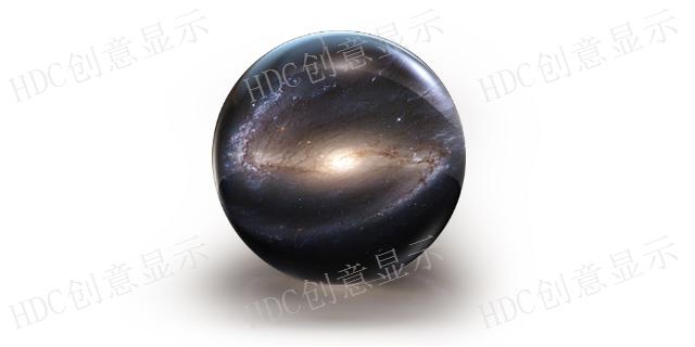 HDCled弧面屏制造商,HDC球形屏弧形屏