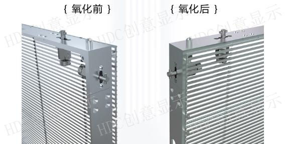 广州HDCLED透明屏定制,LED透明屏