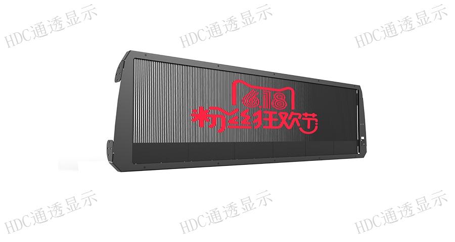 山东LED车载屏哪里买,LED车载屏