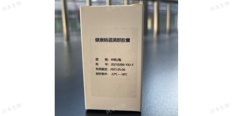 陕西患者信赖的自动粪菌分离仪效果好 欢迎咨询「上海沃本生物科技供应」