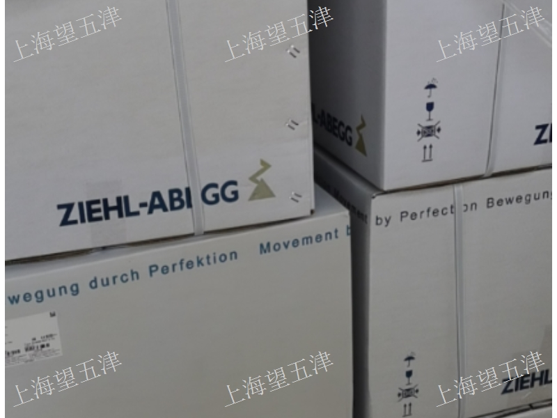 貴州冷卻風機現貨LDZ10501650 服務響應快 上海望五津電控設備供應
