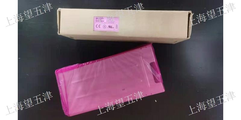 云南西門子羅賓康高壓變頻器GEN4CPS電源現貨A1A0100275 服務為先 上海望五津電控設備供應