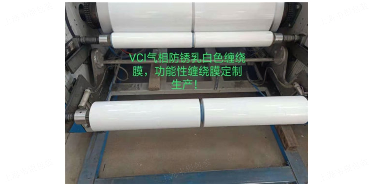 山東纏繞膜采購 值得信賴「上海韋銀包裝供應」