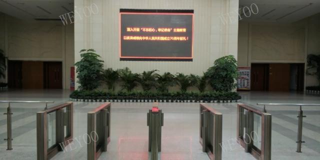 徐汇区摆动式闸机欢迎选购 铸造辉煌「上海崴屿自动化控制系统供应」