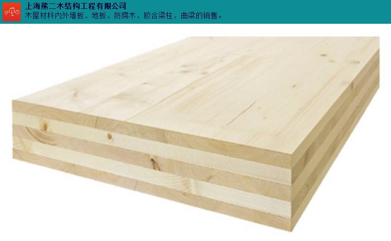 陕西直销胶合木销售厂家 上海熊二木结构工程供应